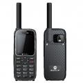 华力创通HTL1100天通一号卫星电话单模卫星手机