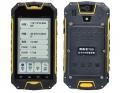 探路者T50手持GPS