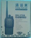 DH370S通运来对讲机