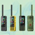 华力创通HTL2500天通一号卫星电话(高配版,带对讲功能)