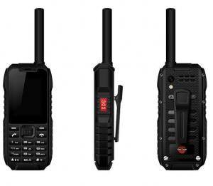 华力创通HTL1200天通一号卫星电话