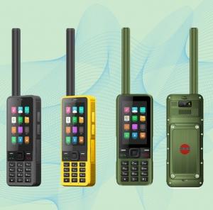 华力创通HTL2500天通一号卫星电话(低配版,对讲功能)