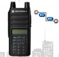 摩托罗拉C2660模拟数字对讲机