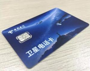 天通一号卫星电话卡靓号 尾号0066,0099