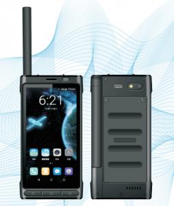 华力创通HTL2300+天通一号卫星电话