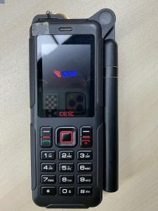 中电科SC121双卡双待天通一号卫星电话