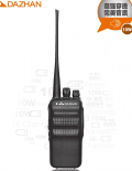 DZ500大功率对讲机