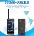 麟云YT8000天通一号5G手机智能卫星电话(5G版)