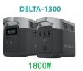delta1300户外电源1800W应急电源