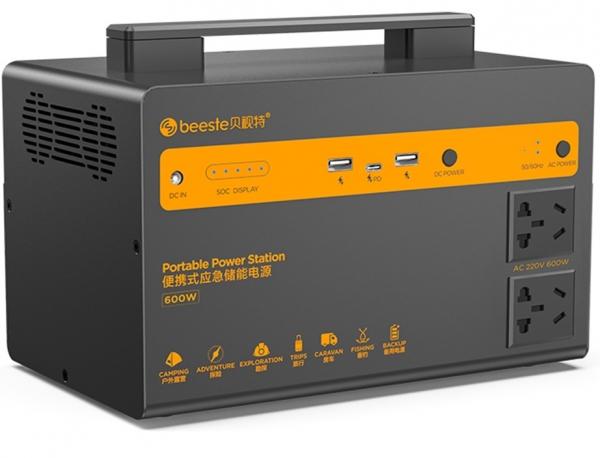 贝视特600Pro户外电源600W应急电源