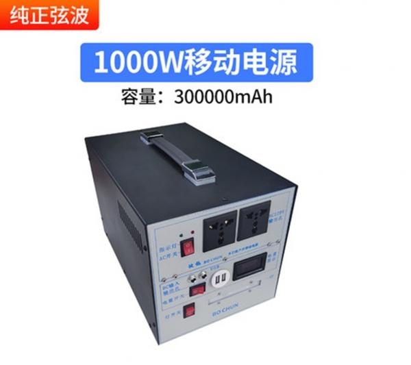 SK30户外电源1000W应急电源220V输出